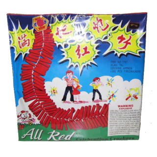 All Red Firecrackers 2492